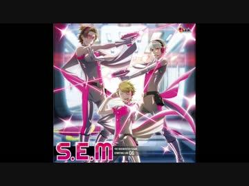 【ベース】Study Equal Magic! / S.E.M【SideM】