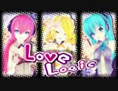 【MMD】ちゃーりぃ式の娘たちで Love Logic