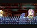 【刀剣CoC】抜け目ボコボコ!主と男士のTRPG「自縄自縛」肆
