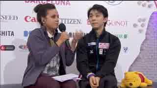 羽生結弦 2015 GPF Interview (訳付き)