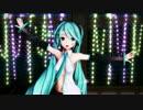 【MMD】エフェクト多めのつみ式初音ミクで「Star Box」