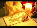 Christmas Candle PV