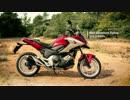 【バイクPV】Honda NC750X - Model Features