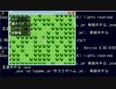 日本語でプログラミングしてみた #14