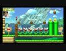 ゲームセンターCX 12周年記念 スーパーマリオメーカー 120分生挑戦 Part 4