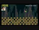 ゲームセンターCX 12周年記念 スーパーマリオメーカー 120分生挑戦 Part 7