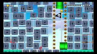 ゲームセンターCX 12周年記念 スーパーマ