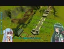 【RCT3】3分34秒の遊園地 WILD!【ずん子+葵】