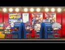 ブレイブルー公式WEBラジオ「ぶるらじQ 第9回」予告