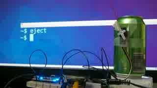 mbed な Eject-io と mbed な踏切