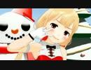 【MMD】杏サンタがクリスマス中止をお知らせしまーす!