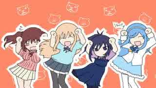 【干物妹!うまるちゃん】妹S(シスターズ)にウマウマ踊ってもらったよ thumbnail
