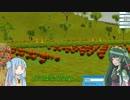 【RCT3】3分34秒の遊園地 SCENARIO EDITOR【ずん子+葵】