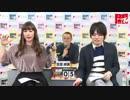 『CoD: BOIII』×玉置成実のゲーム征服!【闘TV(火)②】後半