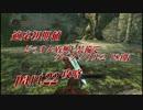【実況】適応初期値どっすん盾なし装備でダークソウル2 PS4版攻略#22
