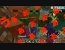 【Minecraft】1時間で手に入れた物だけで殺し合うpart1【二人実況】