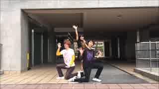 【ひで×ちょん・さくも】 CHANGE! MY WORLD 踊ってみた 【プリパラ】 thumbnail
