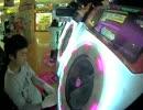 【maimai】KMMN*F12/1615:46閃鋼のブリューナクMASTER AP 1週目完走!!!