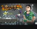 「ジョジョの奇妙な冒険 アイズオブヘブン」 キャラ動画38「東方常秀」