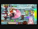 チェインクロニクル』7-9-2「切望の魔神」セレンを攻略!【TAPPLI】