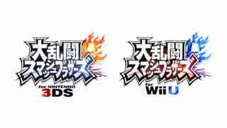 【スマブラ3DS・WiiU】ファイター参戦PV集