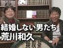 ニコ生岡田斗司夫ゼミ12月13日号延長戦「もう騙されない!広告代理店に負けない俺...