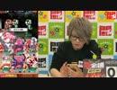 あぷなま~『妖怪百姫たん』の日~【闘TV(木)②】後半
