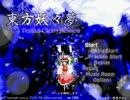 【作業用BGM】人形裁判 ~ 人の形弄びし少女【100分】