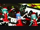 【MMD】ゆきはね式サンタミク&チルノで「好き!雪!本気マジック」