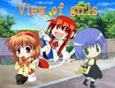 【MUGEN】 View of girls 第12話 【ストーリー】