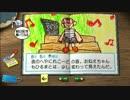 【二人実況】30代の長期休暇 5日目