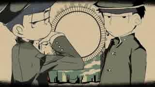【おそ松さん人力コラボ】1/9/2/5【カラ松と一松】 thumbnail