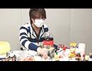 ハロウィンお菓子パーティー【part1/2】