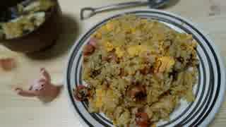 【ピリ辛で美味い】自家製食べるラー油チ