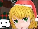 【東方MMD】パルスィさんの好き!雪!本気マジック!他1曲