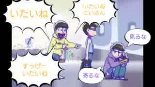 お粗末集3「寝ろ」