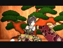 thee hoax gme feat.Sachiko - Voraussicht