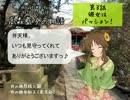 高森藍子の物語 第3話