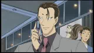 【名探偵コナン】綾小路警部をまとめてみた