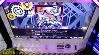 【BeatStream AT】 Grip & Break down !!(BEAST) PERFECT
