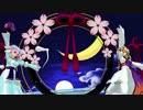 [東方MMD]お姉さんの幽々子と紫で千本桜