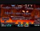 PSP版 レミングス スペシャル-32