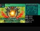 [TAS]世界樹の迷宮2 in 58:30.56 Pt.5(LAST)