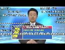 3.11NHK地震速報(ニコニコ実況付)