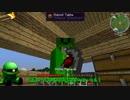 可能性のマインクラフト【Minecraft】 1