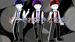 【手描き】長男と次男と四男でネ/コ/ミ/ミ