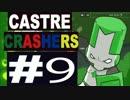 【CASTRE CRSSHERS】ドタバタトリオ実況#9