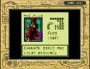 【遊戯王DM3 三聖戦神降臨】VS通信対戦