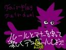 ペイントで遊戯王DMのOPを描いてみた(最初だけ)