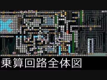 マリオメーカーで31×31=961まで掛け算できる「ほぼ全自動」乗算回路 ...